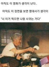 ckxne, 18, Republic of Korea, Incheon