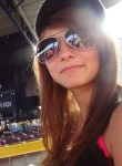 Карина Иванова, 25, Moscow