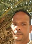 Adrian, 41  , Maricopa
