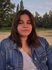 Kira, 20, Russia, Tambov