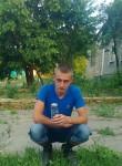 Bogdan, 23  , Lutuhyne