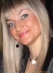 Светлана, 37 лет, Таганрог