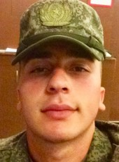 Andrey, 22, Russia, Alagir