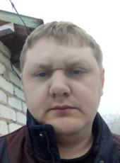 Alex, 32, Russia, Kalininsk