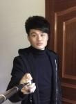 张雨晨, 25, Suzhou (Jiangsu Sheng)