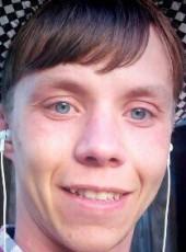 Anton, 24, Russia, Ulyanovsk