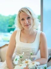 Oksana, 40, Russia, Krasnodar