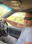 Михаил, 34 года, Дзержинск