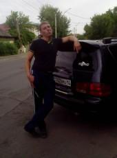 Denis, 34, Kazakhstan, Pavlodar
