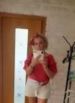 Anastasiya, 41  , Trekhgornyy