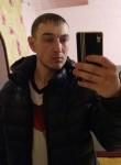 Pavel, 28  , Bogorodskoye (Khabarovsk)