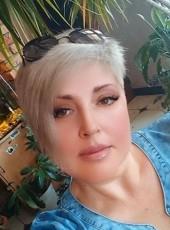 Olga, 44, Russia, Nykolayevka