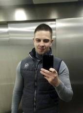 Vitaliy , 28, Russia, Yevpatoriya