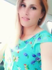 Nadezhda, 23, Russia, Novosibirsk