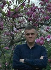 Seryega, 25, Ukraine, Kiev