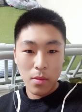 马浩宁, 19, China, Beijing