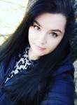 Катя, 28, Zhytomyr