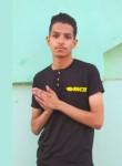 هيثم بلسم , 19, Suez