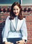 木村愛子, 31  , Incheon