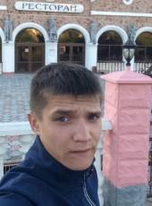 Никита, 21, Россия, Свободный