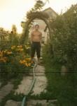 Sergey, 40, Kamenskoe