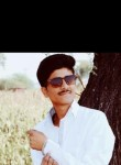 Bhavesh patil, 21  , Dhule