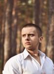 Станислав, 23 года, Київ