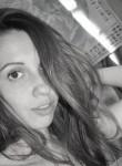 Знакомства : Эля, 26