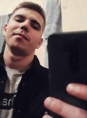 Mikhail, 24, Russia, Ivanovo