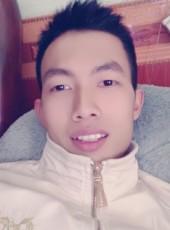 Thành Cậu, 27, Vietnam, Haiphong