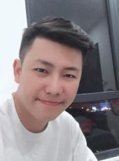 Quỳnh Ken, 27, Vietnam, Hanoi