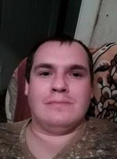 Roman, 34, Ukraine, Kryvyi Rih