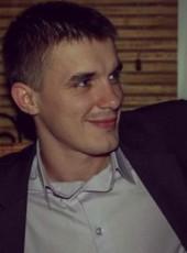 Aleks, 35, Ukraine, Lutsk