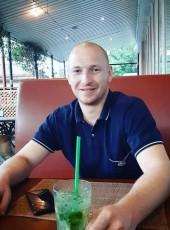 Denis, 24, Ukraine, Dnipr