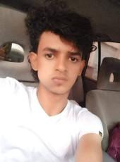 المهاجر الجريح, 19, Yemen, Al Hudaydah