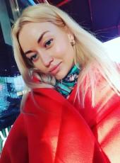 Veronika, 30, Ukraine, Mariupol