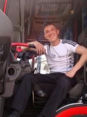 Ruslan, 33, Russia, Mikhaylovsk (Sverdlovsk)