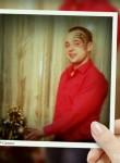 Темка, 23 года, Гагарин