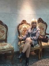 Mariya, 33, Russia, Istra