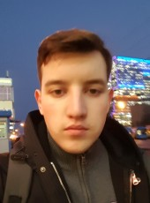 Aleksey, 20, Russia, Moscow