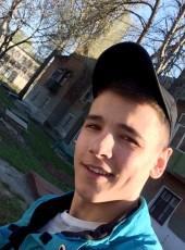 Andrey, 18, Ukraine, Dniprodzerzhinsk