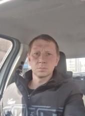 Nikolay, 39, Russia, Moscow