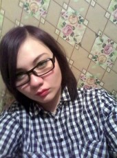 Valentina, 23, Russia, Novokuznetsk