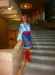 Afrodita, 40, Vinnytsya