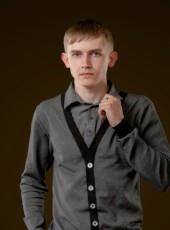 Николай, 28, Ukraine, Energodar