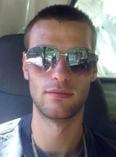 sergey, 27, Ukraine, Chernihiv