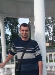 Сергей, 41 год, Кременчук