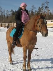 Karina , 32, Russia, Bratsk