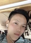 小小华, 26, Quanzhou