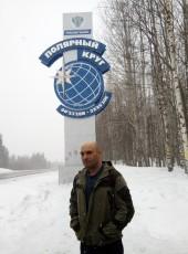 Илья, 32, Россия, Пироговский